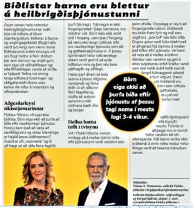 Read more about the article Biðlistar barna eru blettur á heilbrigðisþjónustunni