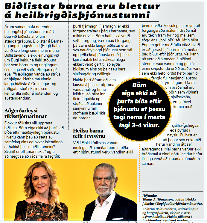 You are currently viewing Biðlistar barna eru blettur á heilbrigðisþjónustunni