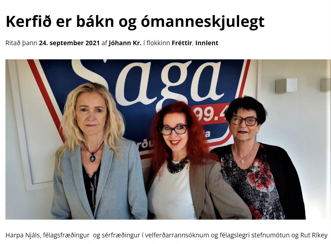 Read more about the article Þrjár í samtali um skerðingarskímslið og bótaþjófnað